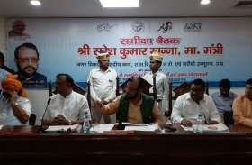 नगर विकास मंत्री ने दी आगरा को बड़ी सौगात, अब दूषित पानी नहीं पीएगी जनता