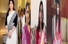 करवा चौथ पर राजनीति से जुड़ी इन महिलाओं ने कुछ इन अंदाज में दी बधाई