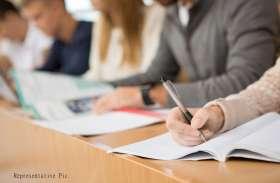 BPSC Exam 2018 : 27-28 नवंबर को होगी सिविल जज परीक्षा