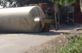 video story : गैस से भरा टैंकर पलटा, एक महिला की मौत