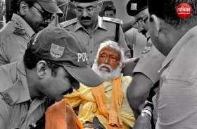 कानूनी पचड़े में फंसा 'गंगा-पुत्र' जीडी अग्रवाल का पार्थिव शरीर! आश्रम को नहीं सौंप सकते: SC