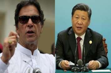 वीडियो: नवंबर में चीन जायेंगे पाकिस्तान के पीएम इमरान खान