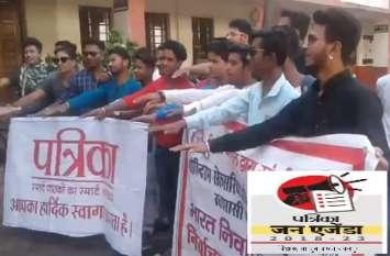 #Janagenda: युवाओं ने कहा... सपने मत दिखाओ, धरातल पर दिखाओ करामात