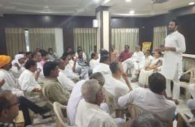 राहुल गांधी के दौरे से पहले कांग्रेस नेताओं ने दिखाया एकजुटता दम