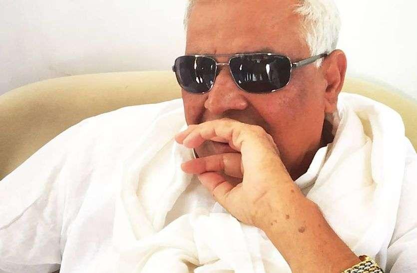 1 लाख रुपए का लगाया जुर्माना, डॉ. मीणा अब एक माह के अंदर कर सकते हे यह काम
