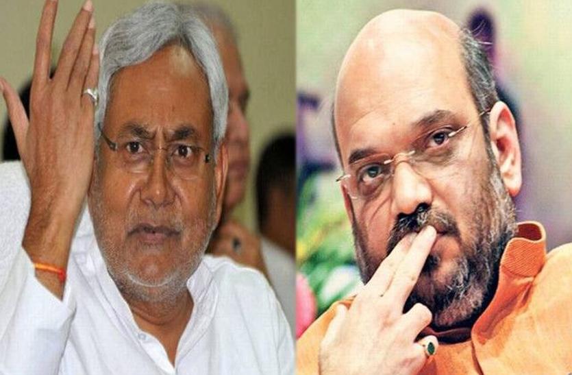 एनडीए में सीट शेयरिंग: जदयू-भाजपा में बराबर की सीटें तय होने से माहौल गरमाया
