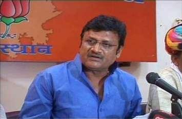 भाजपा की जीत के लिए राजेन्द्र राठौड़ ने कार्यकर्ताओं को दिया ये टास्क..