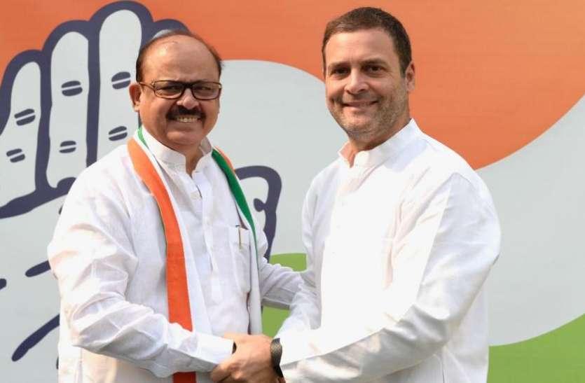 NCP के सह संस्थापक तारिक अनवर की हुई 'घर वापसी', राहुल गांधी की मौजूदगी में कांग्रेस में हुए शामिल