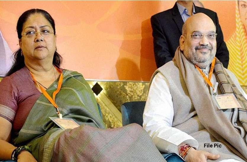 भाजपा काटेगी 100 विधायकों के टिकट—नाराज विधायकों को ऐसे मनाएंगे अमित शाह