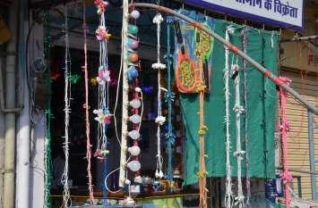 दीपावली के पहले यह क्या हो गया बाजारों में...!