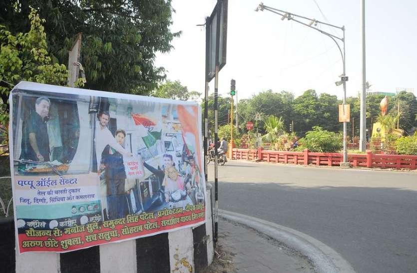 कांग्रेस की चुनौती...अब बिना अनुमति के होगा राहुल गांधी का रोड शो