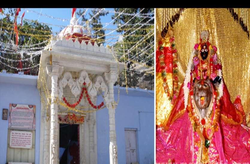 देवी मां के मंदिर में चरण पादुका के दर्शन करने आते हैं भक्त, होती है मोक्ष की प्राप्ति