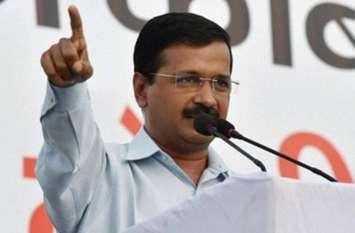 दिल्ली: 'आप' का मोदी सरकार पर हमला, कहा- लोकतंत्र के लिए सबसे बड़ा खतरा
