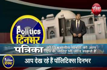फ्रंट में राजस्थान का थर्ड फ्रंट...हनुमान की हुंकार...देखिए पूरा वीडियो