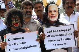 PICs : इस तरह कांग्रेस ने घेरा केंद्र सरकार को