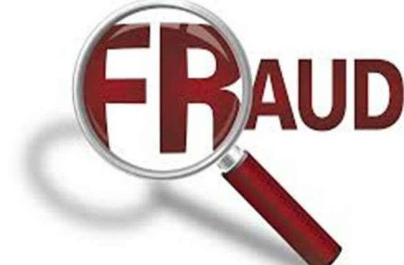 अफसर-बाबुओं ने प्रदेश सरकार को लगाई करोड़ों की चपत, अब फंसा ये पेंच...