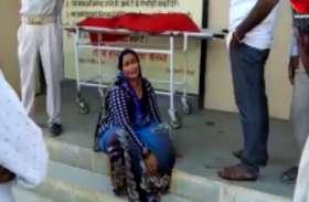 छात्रा का कुचला शव मिलने से हड़कंप, खरीददारी करने गई थी बाजार
