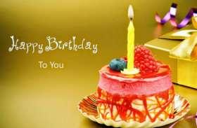 रात 12 बजे जन्मदिन मनाने का प्रभाव अच्छा या खराब?