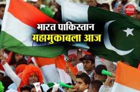 Hockey: जापान को हराकर फाइनल में पहुंचा भारत, आज पाकिस्तान से होगी खिताबी भिड़ंत