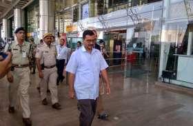 PHOTOS : जयपुर एयरपोर्ट पहुंचे केजरीवाल, कुछ ही देर में रामलीला मैदान से करेंगे जनसंबोधन