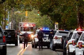 अमरीका: पिट्सबर्ग शूटिंग कांड में 11 की मौत,  6 लोग घायल