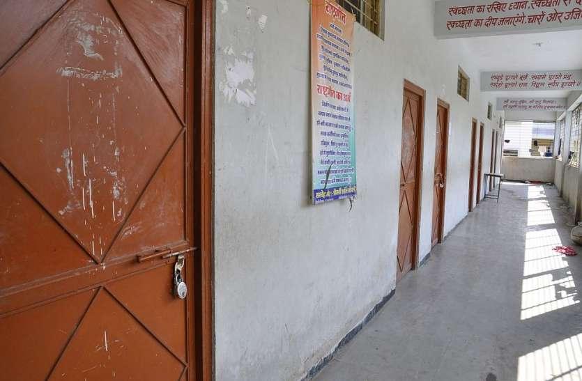 इंदौर में शिक्षा से जरूरी खेल