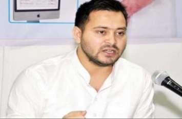 नालंदा में प्रोफेसर की हत्या के बाद तेजस्वी ने किया सरकार पर तीखा प्रहार-बिहार में बताया राक्षसराज