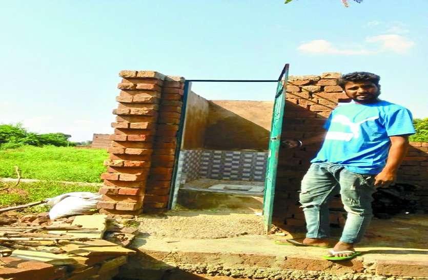 प्रदेश के इस क्षेत्र में हुआ शौचालय घोटाला, लाखों की रकम हो गया हेर-फेर