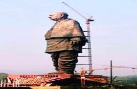 भिलाई के लोहे से पूरा हुआ PM मोदी का सपना, देश की शान बढ़ाएगा लौह पुरुष का स्टैच्यू ऑफ यूनिटी