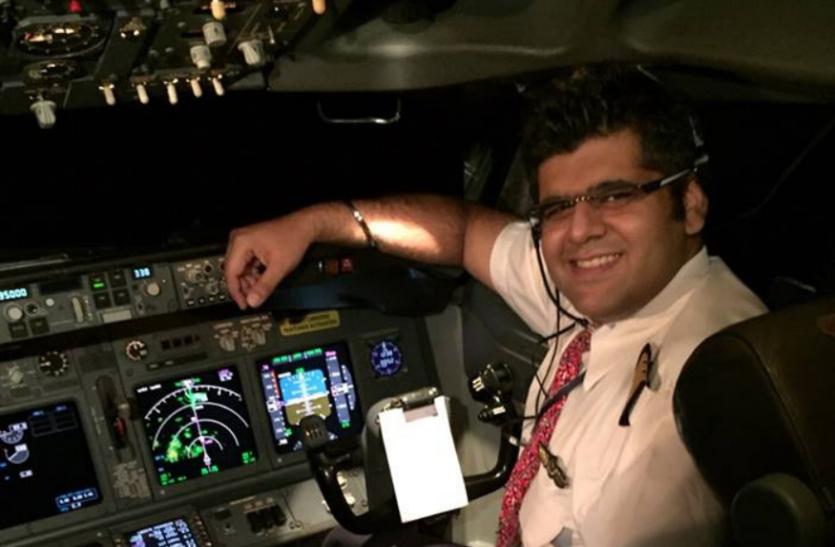 इंडोनेशिया विमान दुर्घटना: भारतीय पायलट भव्य सुनेजा उड़ा रहे थे लॉयन एयर का विमान
