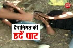 बिहार: चार छात्रों को अगवा कर दबंगों ने किया बर्बर अत्याचार, अप्राकृतिक दुष्कर्म का वीडियो वायरल