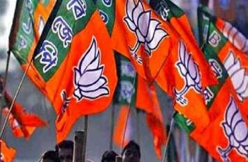 VIDEO : BJP कोर कमेटी का टिकटों के नामों पर मंथन शुरू, जल्द जारी होगी सूची..