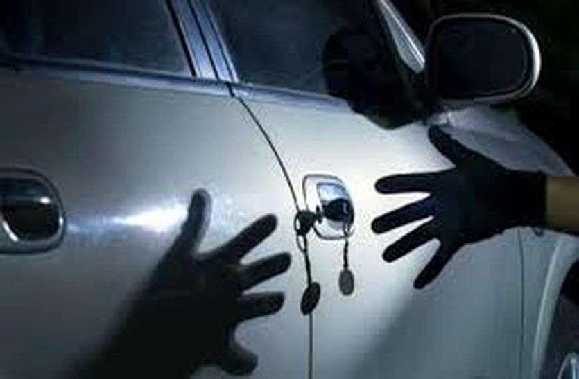 ढाबे का नौकर चुरा ले गया मालिक की कार