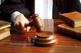 कोर्ट का फैसला: मासूम की हत्या कर नाले में गाड़ने वाले हत्यारे को आजीवन कारावास