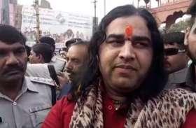 भागवताचार्य देवकी नंदन ठाकुर दतिया में गिरफ्तार, सर्व समाज में आक्रोश