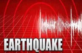 जम्मू-कश्मीर: लद्धाख में भूकंप के झटके महसूस, 5.3 मापी गई तीव्रता