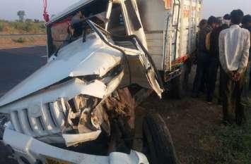 breaking news: गुना से इंदौर जा रही बस ने पिकअप को मारी टक्कर, तीन की मौत