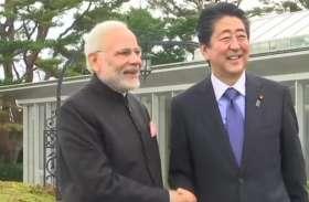 PM मोदी : भारत को इज ऑफ डूइंग बिजनेस ने निवेश का सबसे आकर्षक जगह बनाया