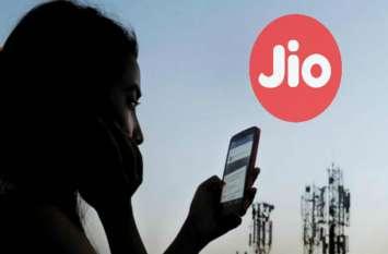 JIO का बड़ा धमाका: FREE में यूजर्स को मिल रहा 10GB डेटा