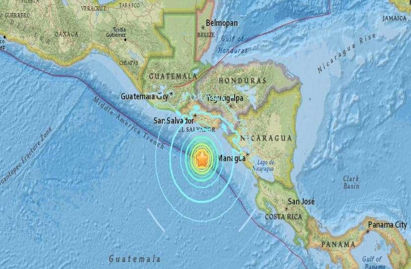 अल सल्वाडोर में 6.1 तीव्रता का भूकंप, सुनामी की आशंका नहीं