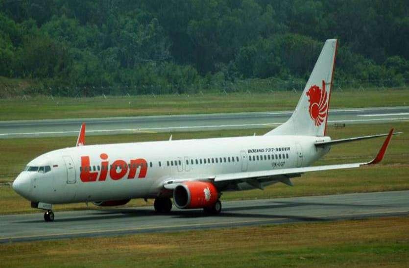 इंडोनेशिया विमान दुर्घटना: लॉयन एयर को मिला था सेवन स्टार, शीर्ष सुरक्षा मानकों पर किया गया था अपग्रेड