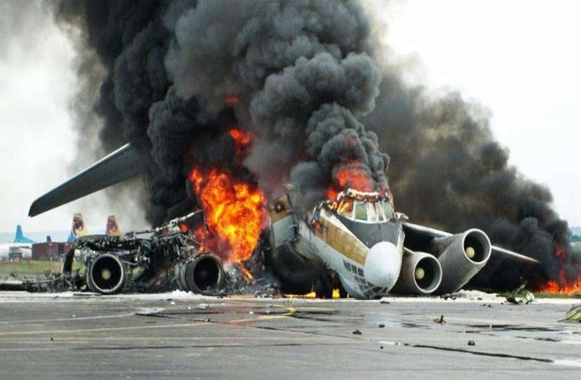 2018 में हुईं कई बड़ी विमान दुर्घटनाएं, लगभग 700 लोगों की चली गई जान