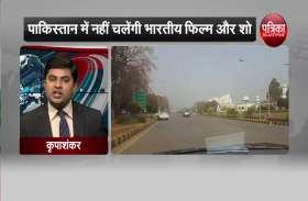 पाकिस्तानी चैनलों पर भारतीय सामग्री दिखाने पर फिर रोक