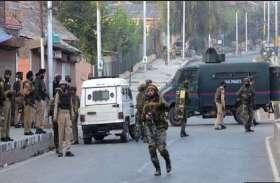 श्रीनगर: पंथा चौक के पास फिर आतंकी हमला, 5 बीएसएफ जवान घायल