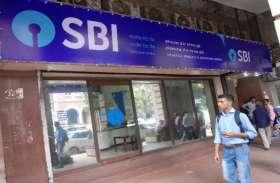 अगर आपके पास है SBI का ये कार्ड, तो दिवाली पर मुफ्त में मिलेगा सोने का सिक्का