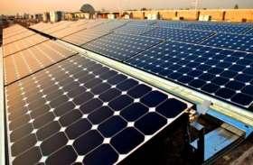 रिपोर्ट में दावा: रुपए की कीमत गिरने से 28,000 करोड़ की सौर परियोजनाओं पर खतरा