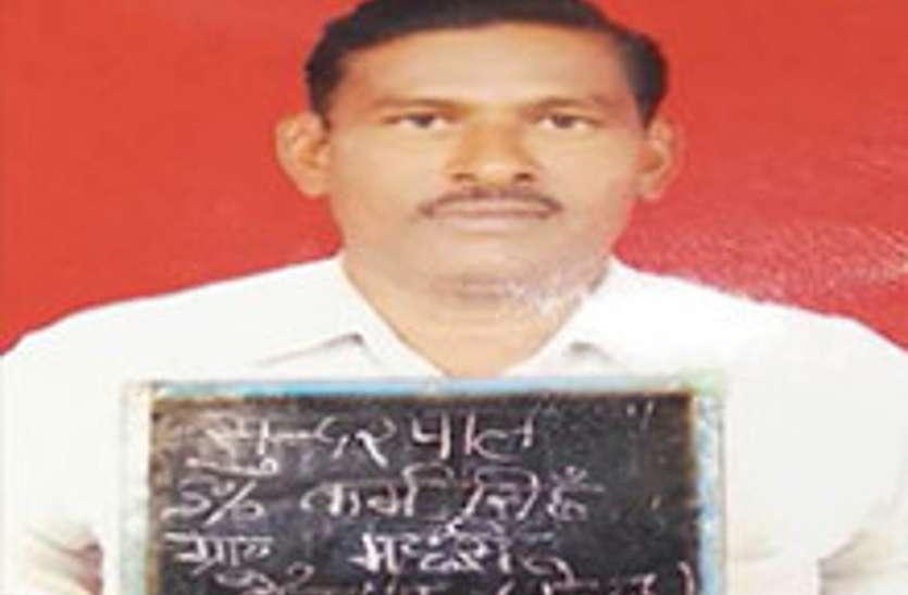 Image result for यूपी के मेरठ जिले में घर में सो रहे भाजपा कार्यकर्ता की धारदार हथियारों से हत्या