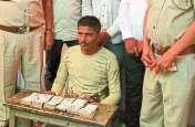ध्यान से देखिए इस चेहरे को, इसी शख्स ने जगन्नाथ मंदिर से चुराए थे हजारों रुपए, पुलिस ने 8 घंटे में किया गिरफ्तार