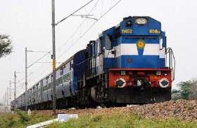 ट्रेनों से हो रही 'नशे' की जमकर तस्करी