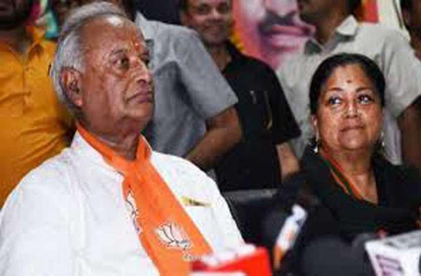 भाजपा चुनाव प्रबंधन समिति की बैठक में हुंकार रैली की चर्चा